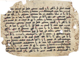MS Leaf on Vellum from a Qur'an, North Africa