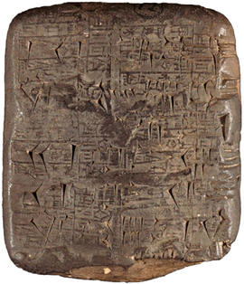 Cuneiform Tablet of Amar-Suen [King of Ur]