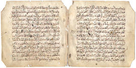Qur'an, Maghrib or Andalusia, Fragment
